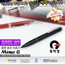 [MQ-77N(1GB)] 간편조작 IC방식 ALC리모콘 디지털 음성보이스펜 강의회의 어학학습 영어회화  볼펜녹음기