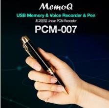 [PCM-007] (실버 2GB)세계최초OLED장치 강의회의 어학학습 MP3 볼펜기 PCM녹음 증폭마이크 보이스레코더