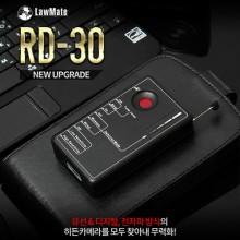 RD-30 유무선 도청몰카탐지기 레이저탐지 LED신호강도표시